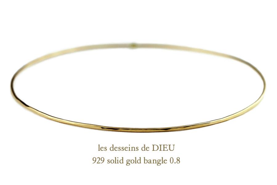 レデッサンドゥデュー 929 ソリッド ゴールド 金線 バングル 華奢 18金,les desseins de DIEU Solid Gold Bangle 0.8 K18