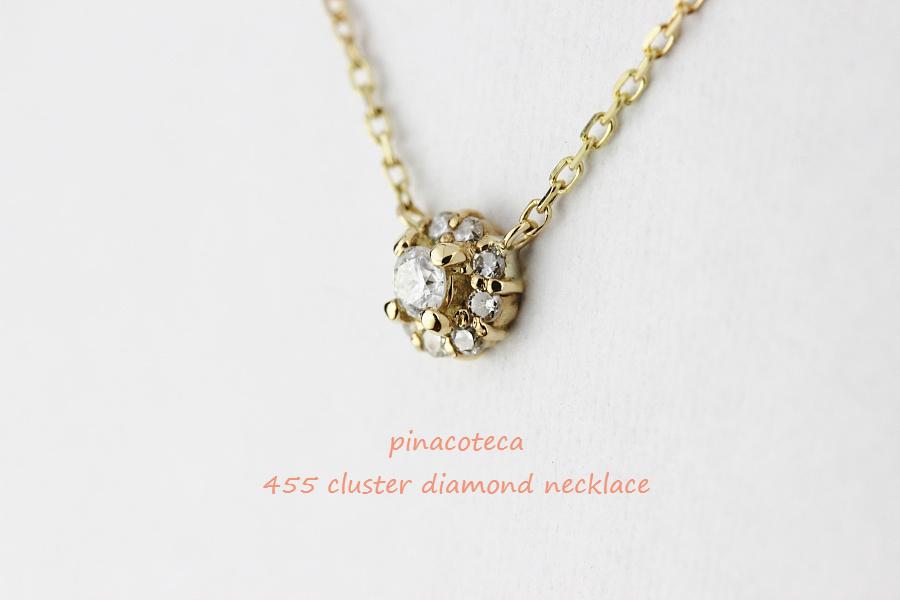 pinacoteca 455 Cluster Diamond Necklace,ピナコテーカ クラスター ダイヤモンド 華奢 ネックレス K18