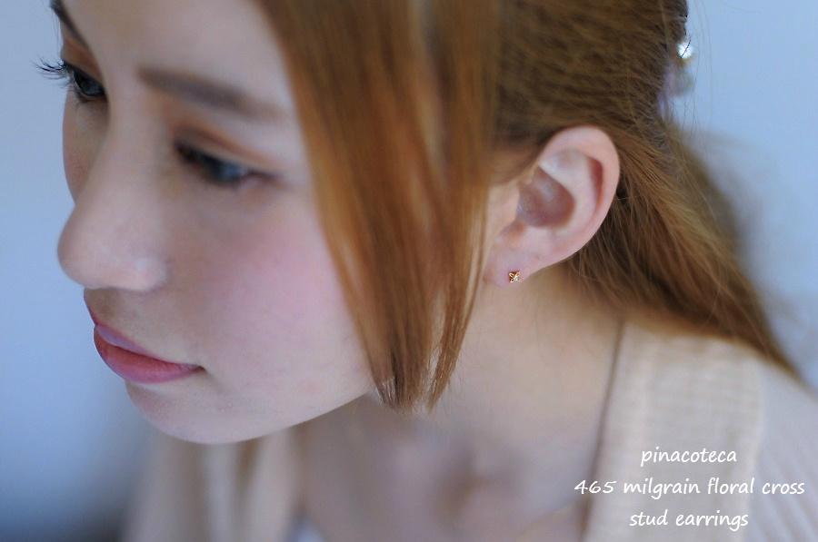ピナコテーカ 465 ミル打ち フローラル クロス スタッド 華奢ピアス 18金,pinacoteca Milgrain Floral Cross Stud Earrings K18