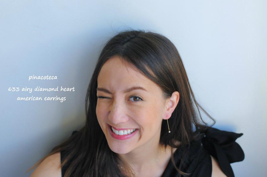 ピナコテーカ 633 エアリー 一粒ダイヤモンド ハート アメリカン チェーン ピアス 18金,pinacoteca Airy Diamond Heart Amrican Earrings K18