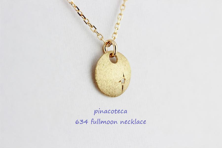 pinacoteca 634 Fullmoon Diamond Necklace,ピナコテーカ 一粒ダイヤ フルムーン 満月 華奢 ネックレス K18
