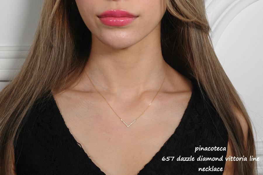 ピナコテーカ 657 ダズル ダイヤモンド Vライン 華奢ネックレス 0.26ct 18金,pinacoteca Dazzle Diamond Vittoria Line Necklace K18