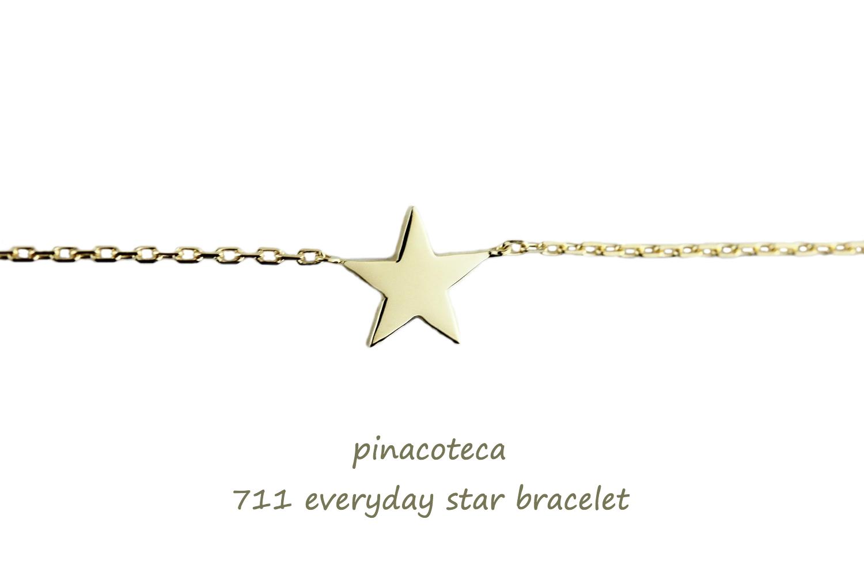 ピナコテーカ 711 エブリデイ スター 華奢 ブレスレット 18金,pinacoteca Everyday Star Bracelet K18