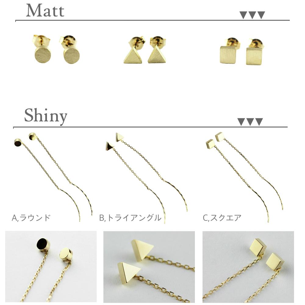 ピナコテーカ マット シャイニー マグネット ピアス 18金,pinacoteca matt shinny Magnet Stud Earrings K18
