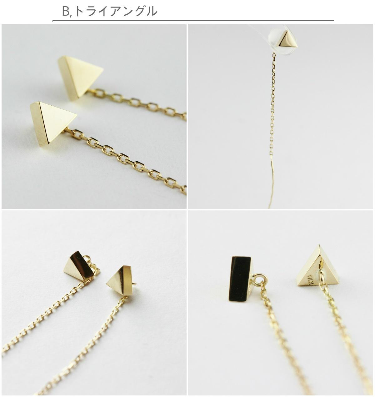 ピナコテーカ 720 トライアングル マグネット スタッド アメリカン ピアス 18金,pinacoteca Triangle Magnet Stud American Earrings K18