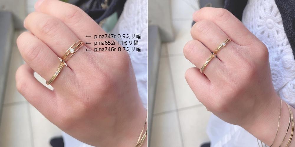 ピナコテーカ 極細 華奢リング エクストリーム シンプル 指輪 ピンキーリング 18金,pinacoteca Extreme Simple Ring K18