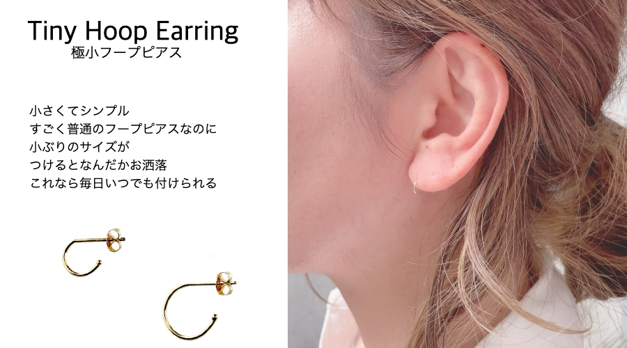 ピナコテーカ タイニー 極小 シンプル フープピアス 18金 片耳 ,pinacoteca Tiny Hoop Earring K18